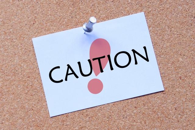 車庫証明の取り方に関する注意点