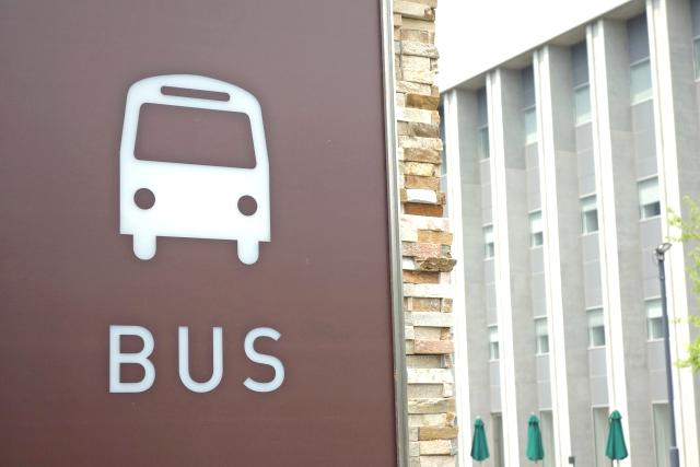 バスの廃車