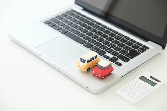車買取の減額トラブルを避けるには一括査定がおすすめ