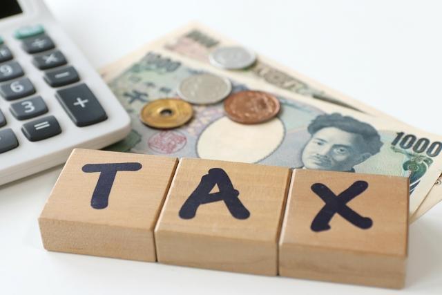 車を売る際の税金