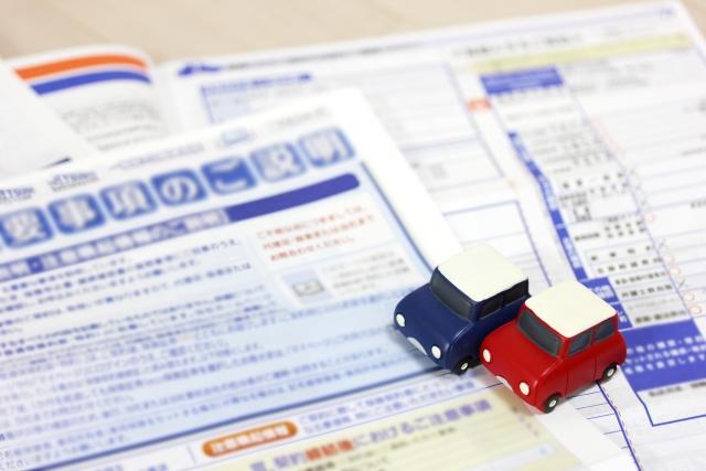 ケース別の結婚で車を買い替える際の保険の対処法
