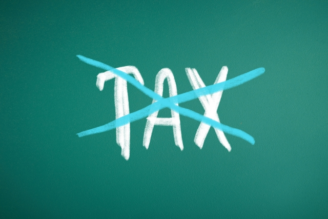 税金未納の廃車