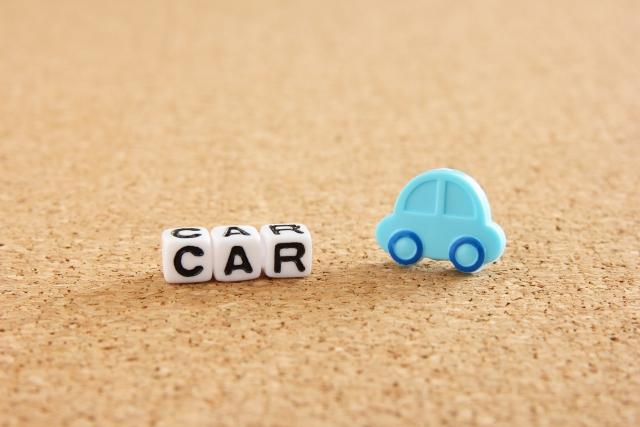 車買取での代車